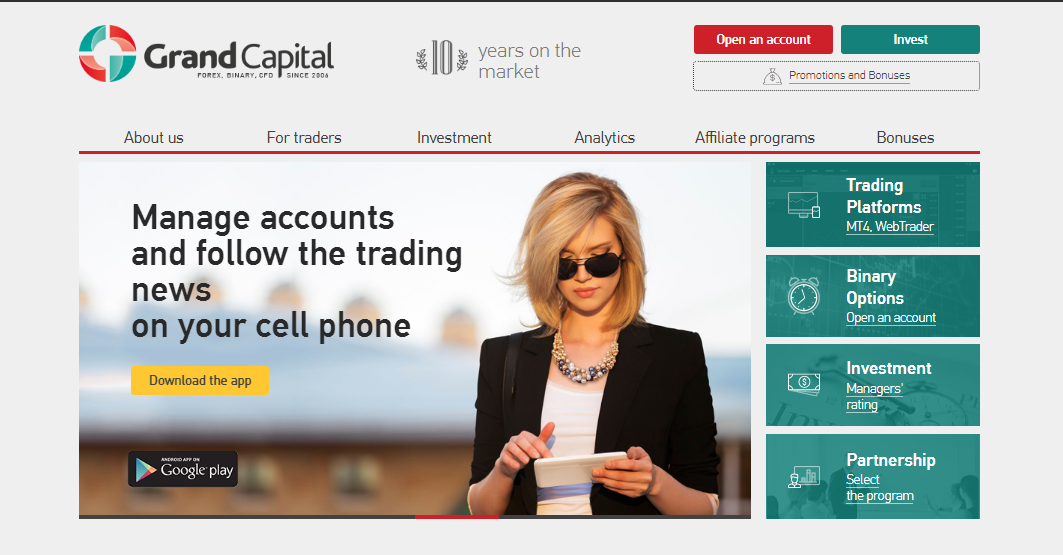 grand capital main page